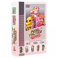Настольная игра GaGa Games Пиксель Тактикс Pixel Tactics 80GG023, КОД: 1130077