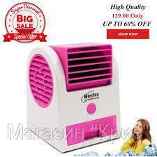 SALE! Мини вентилятор Ming Yang Minifan Air Conditioning - РОЗОВЫЙ