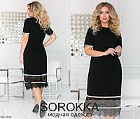 Нарядное платье по колено с кружевом размеры 48-58  мод 1193/1