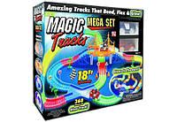 Детская игрушечная дорога Magic Tracks 360 деталей Разноцветный (e46dmm)