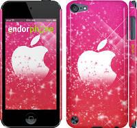 "Чехол на iPod Touch 5 pink apple ""1620c-35"""