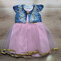 Платье с  фатинном р.3-5лет