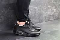 Мужские кроссовки в стиле Nike Air Max Hyperfuse, черные 44 (28 см)