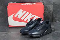 Мужские кроссовки в стиле Nike Air Max Hyperfuse, тёмнo-cиние 45 (28 см)