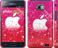 "Чехол на Samsung Galaxy S2 Plus i9105 pink apple ""1620c-71"""