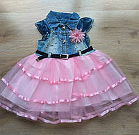 Платье с  фатинном р.1,5-4,5лет