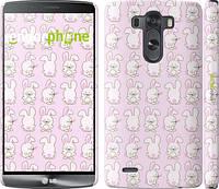 """Чехол на LG G3 D855 Зайчики на розовом фоне """"239c-47"""""""