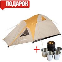 Палатка туристическая двухместная Кемпинг Light 2, фото 1