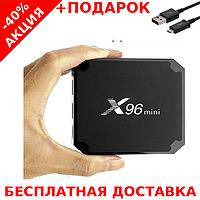X96 mini TV BOX Android Смарт ТВ телевизионная приставка медиаплеер 2GB+16GB Amlogic S905W+ кабель USB
