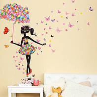 """3D интерьерные виниловые наклейки на стены """"Фея с Зонтиком, Цветами и Бабочками"""" 90-60 см в детскую. Декор"""