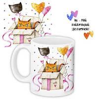Кружка с принтом Ти мій найкращий подарунок 330 мл (KR_20L013_UKR)