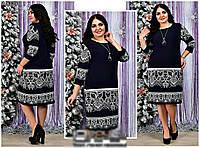 Нарядное красивое платье 52-58