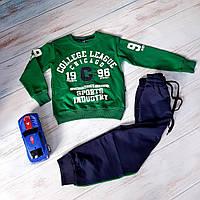 Спортивный костюм для мальчиков 5-12 лет в зеленом цветет р 116 - 146