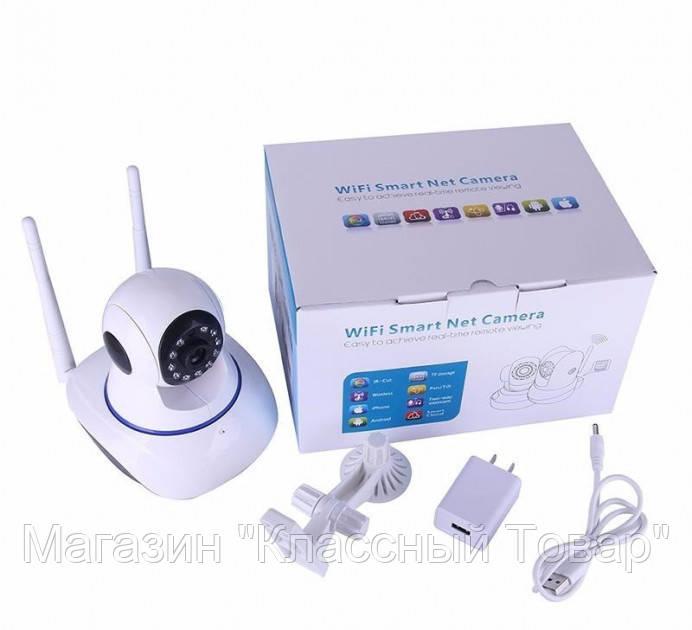 SALE! Беспроводная WiFi Smart Camera V380 IPC-T9810-Q5Y