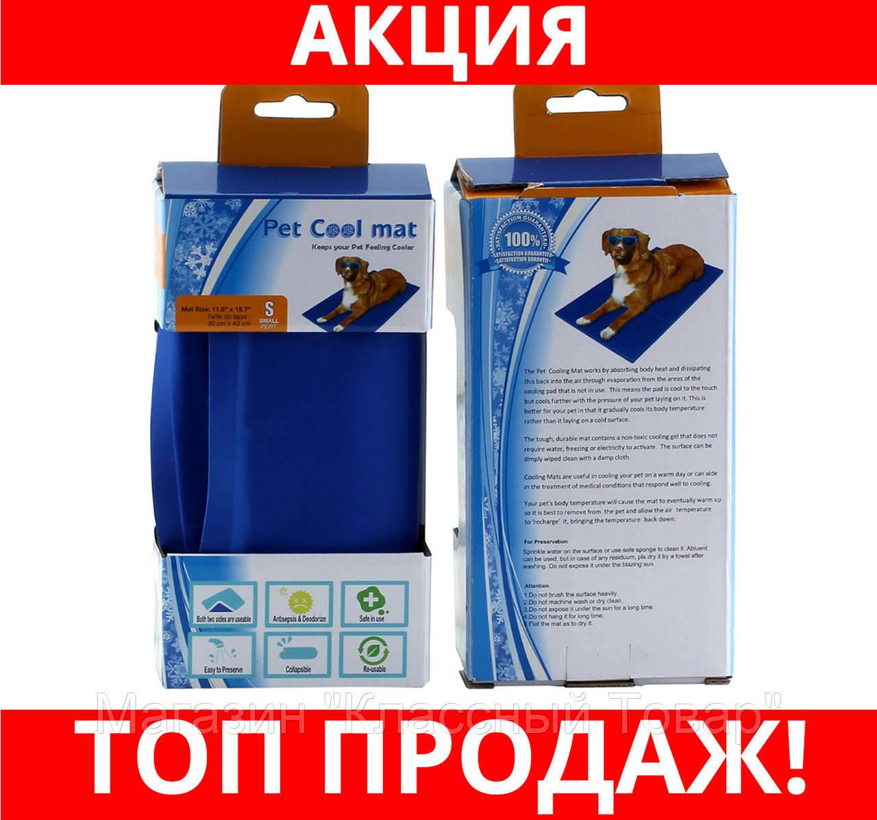 Sale!Охлаждающий коврик для собак pet cool mat размер S 40*30 см