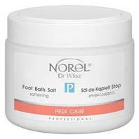 Norel Размягчающая соль для ванночек /Softening foot bath salt - Pedi Care, 550гр.