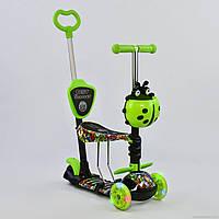 Самокат божья коровка САЛАТОВЫЙ, PU колеса, ПОДСВЕТКА КОЛЕС Best Scooter 97630