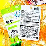 Цинк Zinc Daiso Японія, фото 2