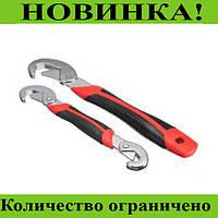 Набор универсальных гаечных ключей Snap 'n Grip (2 шт)!Розница и Опт