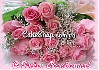 Вафельная картинка Розы 2