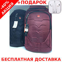 Рюкзак SwissGear Wenger Original8076надежный швейцарский качественный + наушники iPhone 3.5