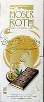 "Шоколад ""Moser Roth"" Maracuja Panna Cotta - Маракуйя Панна Котта, 187,5 г (Німеччина)"