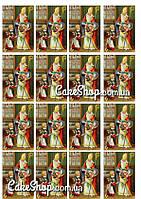 Вафельная картинка Святий Миколай 6