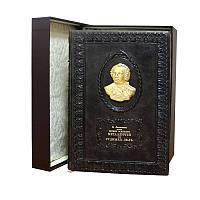 """Книга в подарок """"Первые основания металлургии или рудных дел"""""""