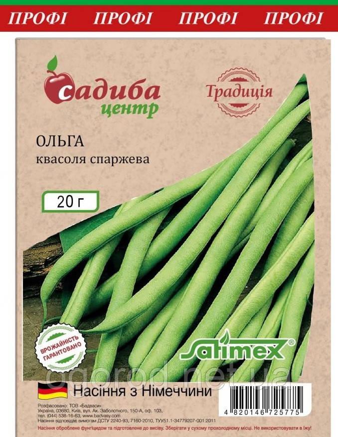Фасоль Ольга семена Satimex Германия 20 грамм