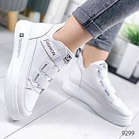 Женские демисезонные спортивные ботинки кроссовки на резинке шнуровке Fasfion белые, фото 1