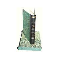 """Книга в подарок """"Псовая охота"""" в кожаном переплете"""