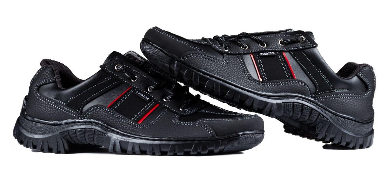 Кроссовки кросівки чоловічі фабричні Україна 40 розмір