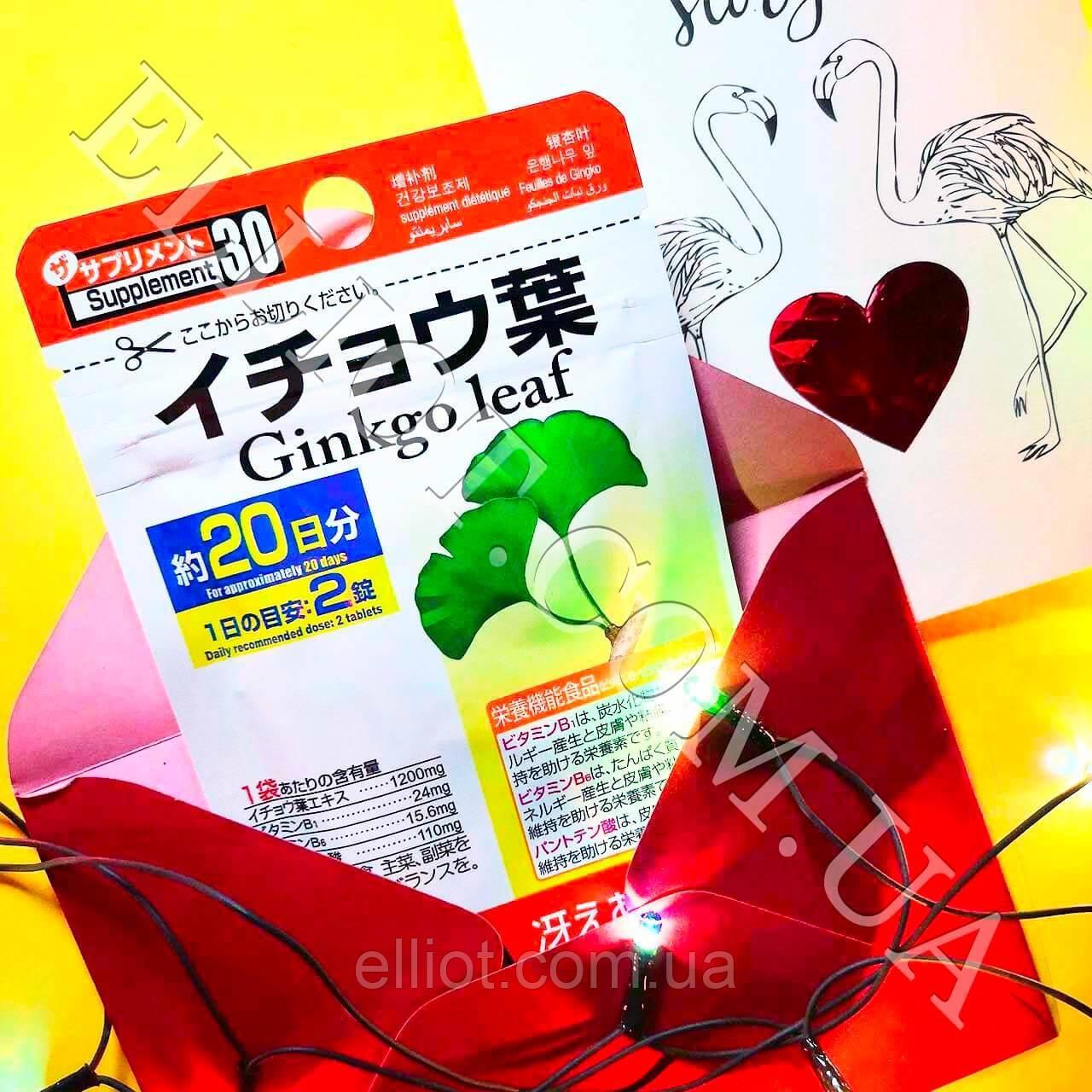 Гинкго Билоба Ginkgo leaf Daiso Япония