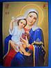 Икона Пресвятой Богородицы «Покрывающая».