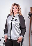 Прогулочный костюм итальянский трикотаж Размеры: 52-54, 56-58, 60-62, фото 4