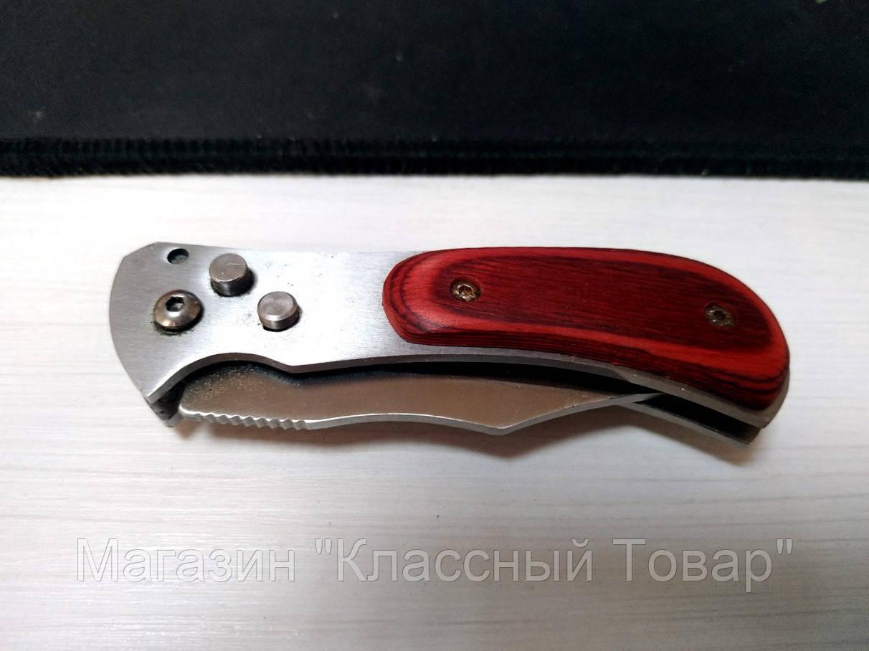 SALE! Cкладной нож с коричневой ручкой