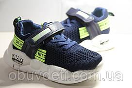 Качественные кроссовки для мальчиков ТМ CLIBEE 27р. по стельке 17 см