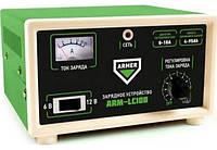 Зарядний для акумуляторів ARMER ARM-LC10B (6-12v)