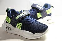 Качественные кроссовки для мальчиков ТМ CLIBEE 28р. по стельке 18,0см, фото 1