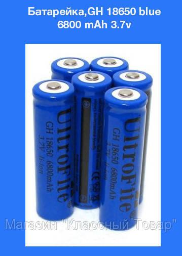 SALE! Батарейка,GH 18650 blue 6800 mAh 3.7v!Акция