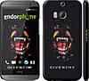 "Чехол на HTC One M8 dual sim Givenchy ""838c-55"""