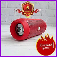 Колонка jbl charge 2 mini / charge mini e2 / Портативная блютуз колонка jbl / Bluetooth колонка jbl / Джбл