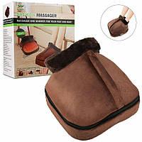 Вибро массажер-грелка для ног 2 в 1  Warm Massager