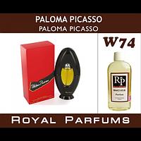 Духи на разлив Royal Parfums W-74 «Paloma Picasso» от Paloma Picasso