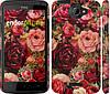 "Чехол на HTC One X Цветущие розы ""2701c-42"""