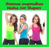 Sale! Женская спортивная Майка Hot Shapers ГОЛУБОЙ размер L, фото 1
