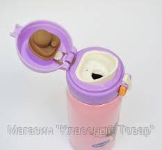 SALE! Термос детский Readily Cup 350 мл металлический розовый Frozen