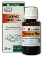 Экстракт чистотела жидкий (БЕЗ САХАРА и СПИРТА)