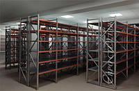 Монтаж полочных стеллажей на складе
