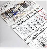 Календарь квартальный БИЗНЕС на 3 пружины, фото 1